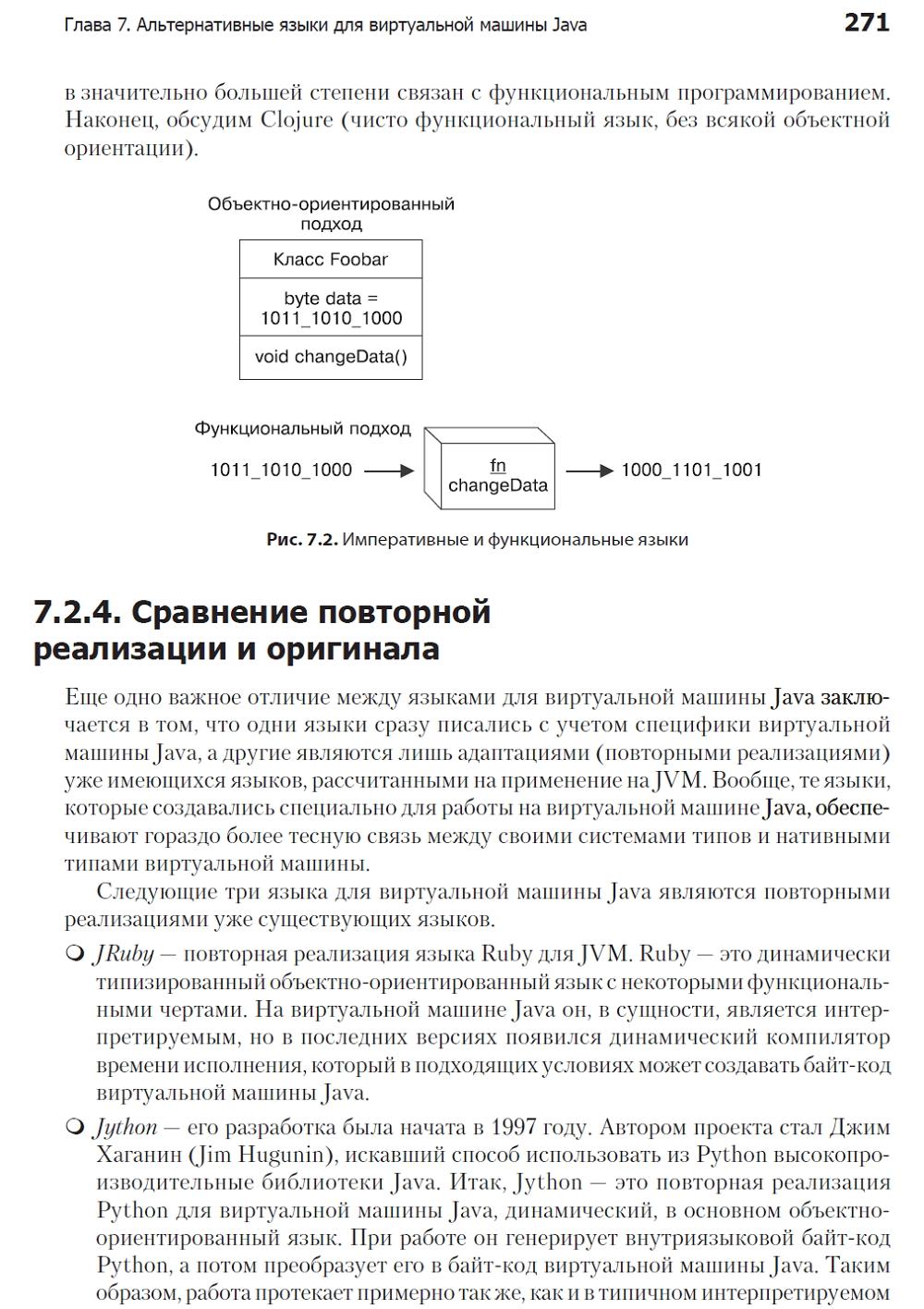 http://i6.imageban.ru/out/2014/01/12/5463f18a404449d1cbad1db1990b883b.jpg