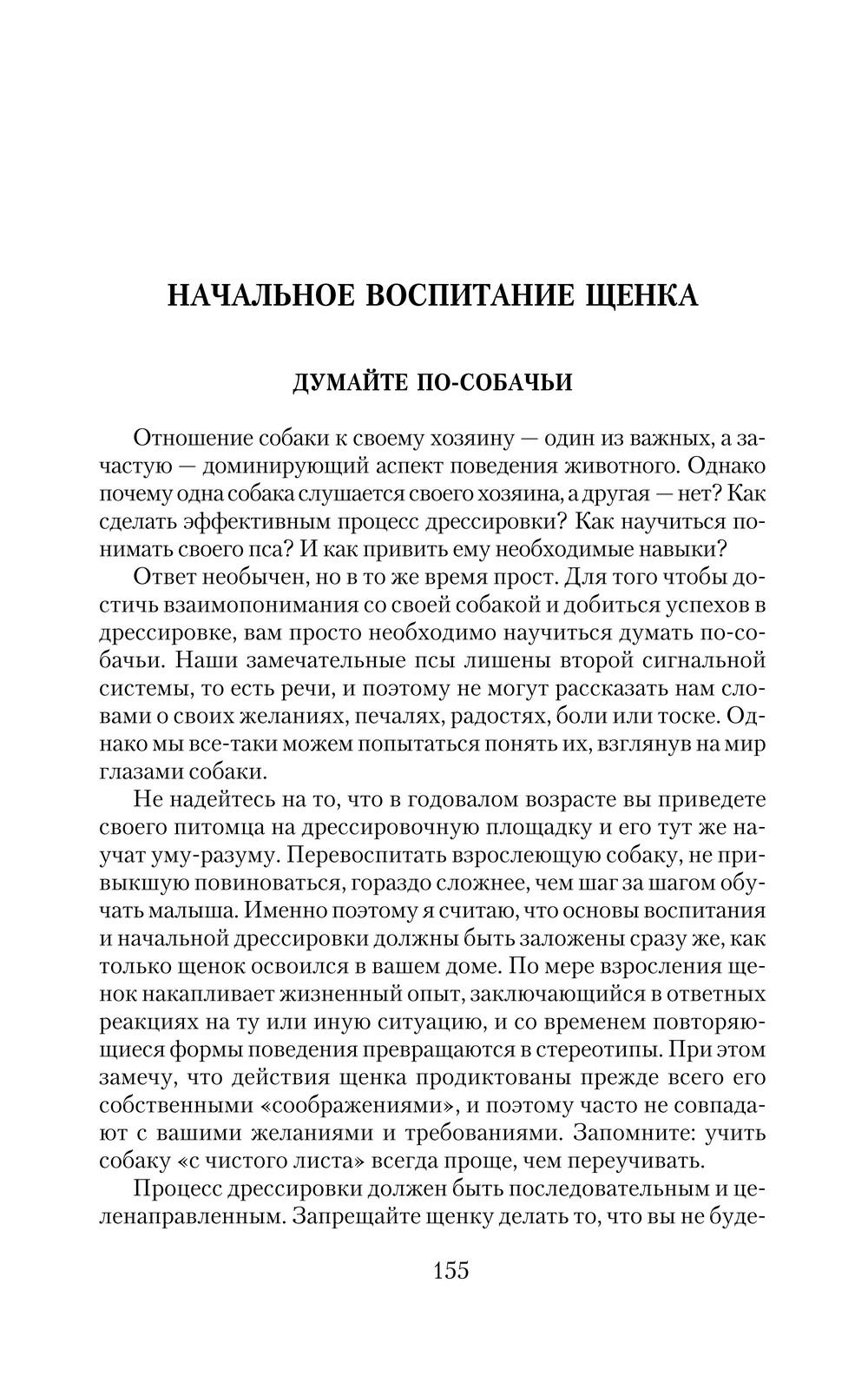 http://i6.imageban.ru/out/2014/01/12/b058e207185dba9809f79c43f40b3b3f.jpg