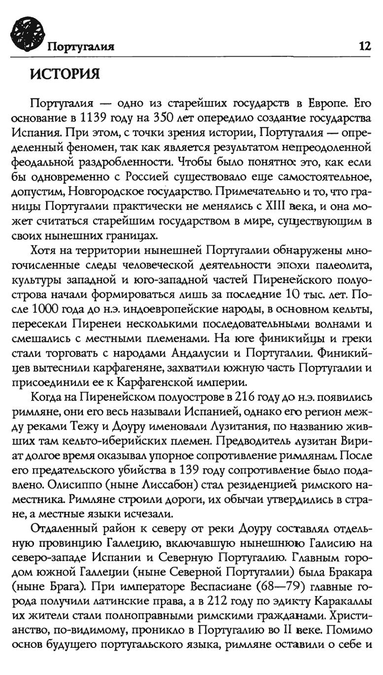 http://i6.imageban.ru/out/2014/01/12/b16643fadb77deebcd15f2d0c1bdbe0f.jpg
