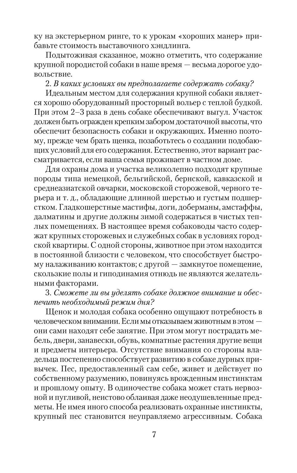 http://i6.imageban.ru/out/2014/01/12/cc6a5c2810b94be4b48325f3e01766a9.jpg