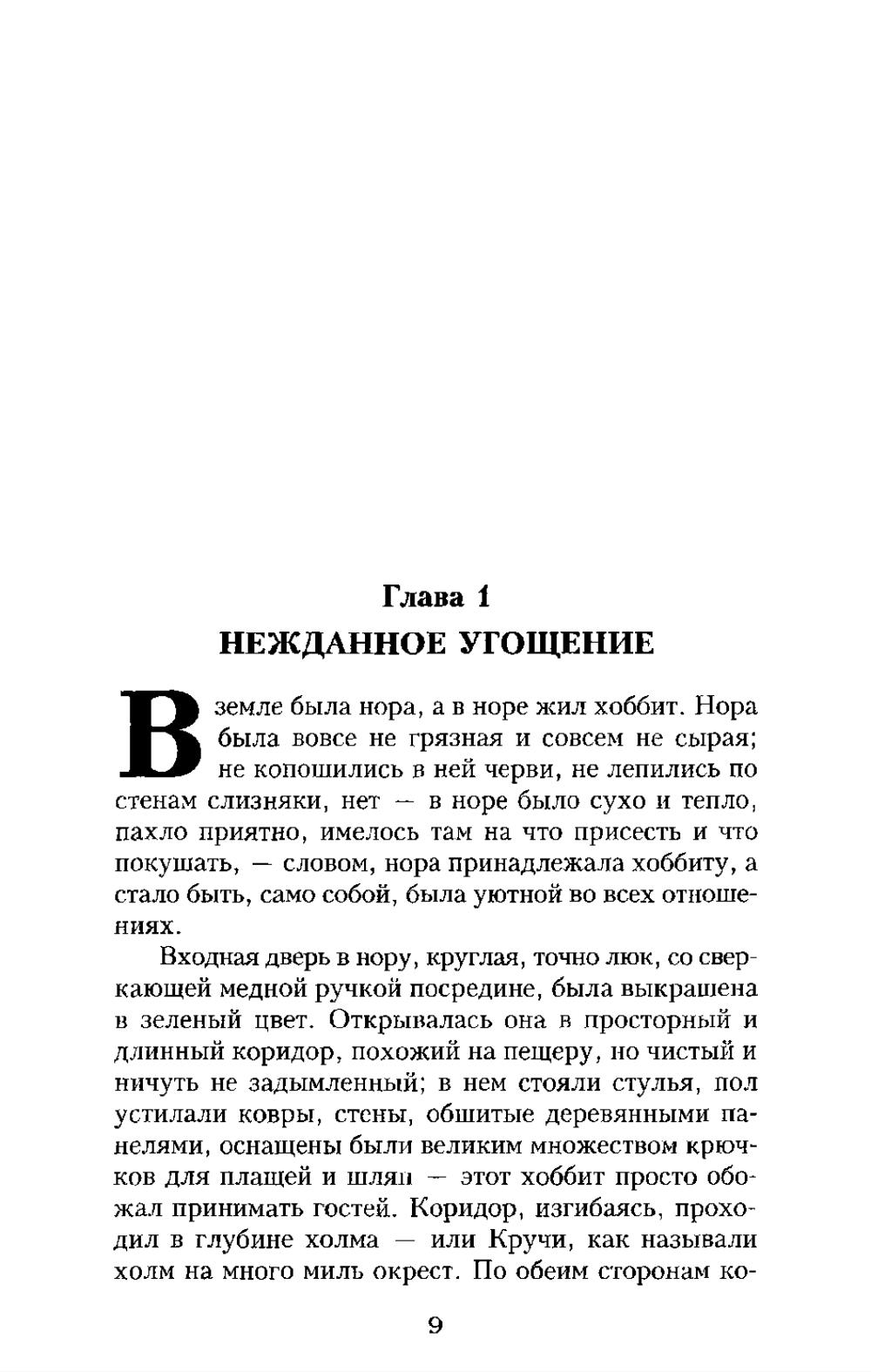 http://i6.imageban.ru/out/2014/01/14/c81b8c64517cab7423fe9ec905918ae0.jpg