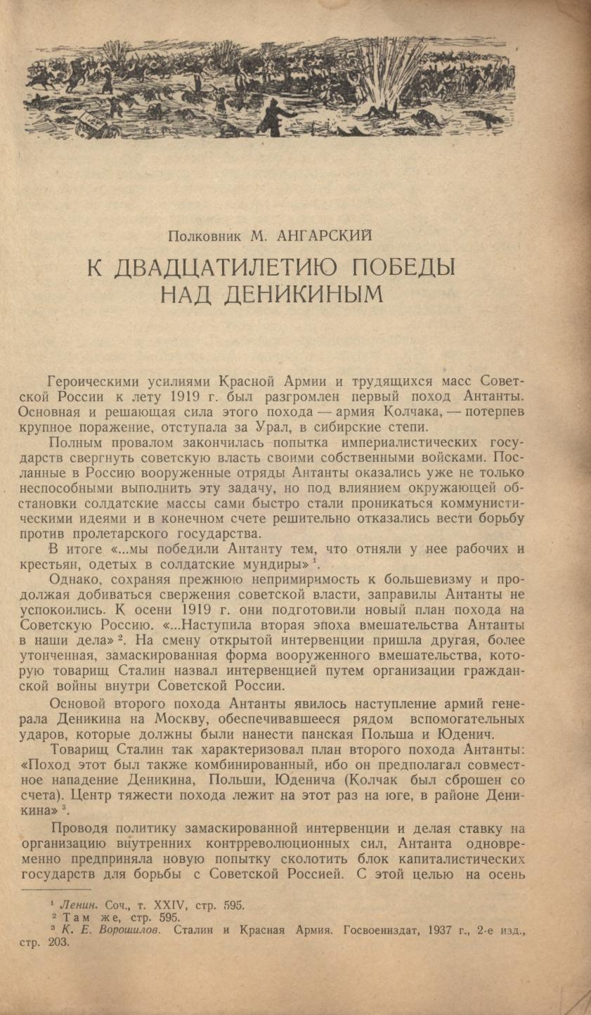 http://i6.imageban.ru/out/2014/01/15/35fa0d15226c01b0b686f3842aa6319a.jpg