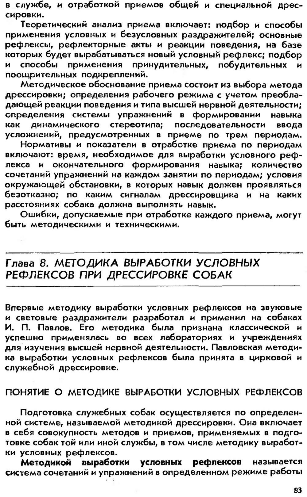 http://i6.imageban.ru/out/2014/01/15/51ce62ab27136b76081b8ebd3a361ee6.jpg