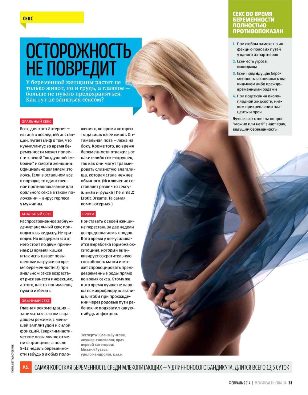 http://i6.imageban.ru/out/2014/01/15/6f6963b28b6a769dec1fc03261c59c5d.jpg