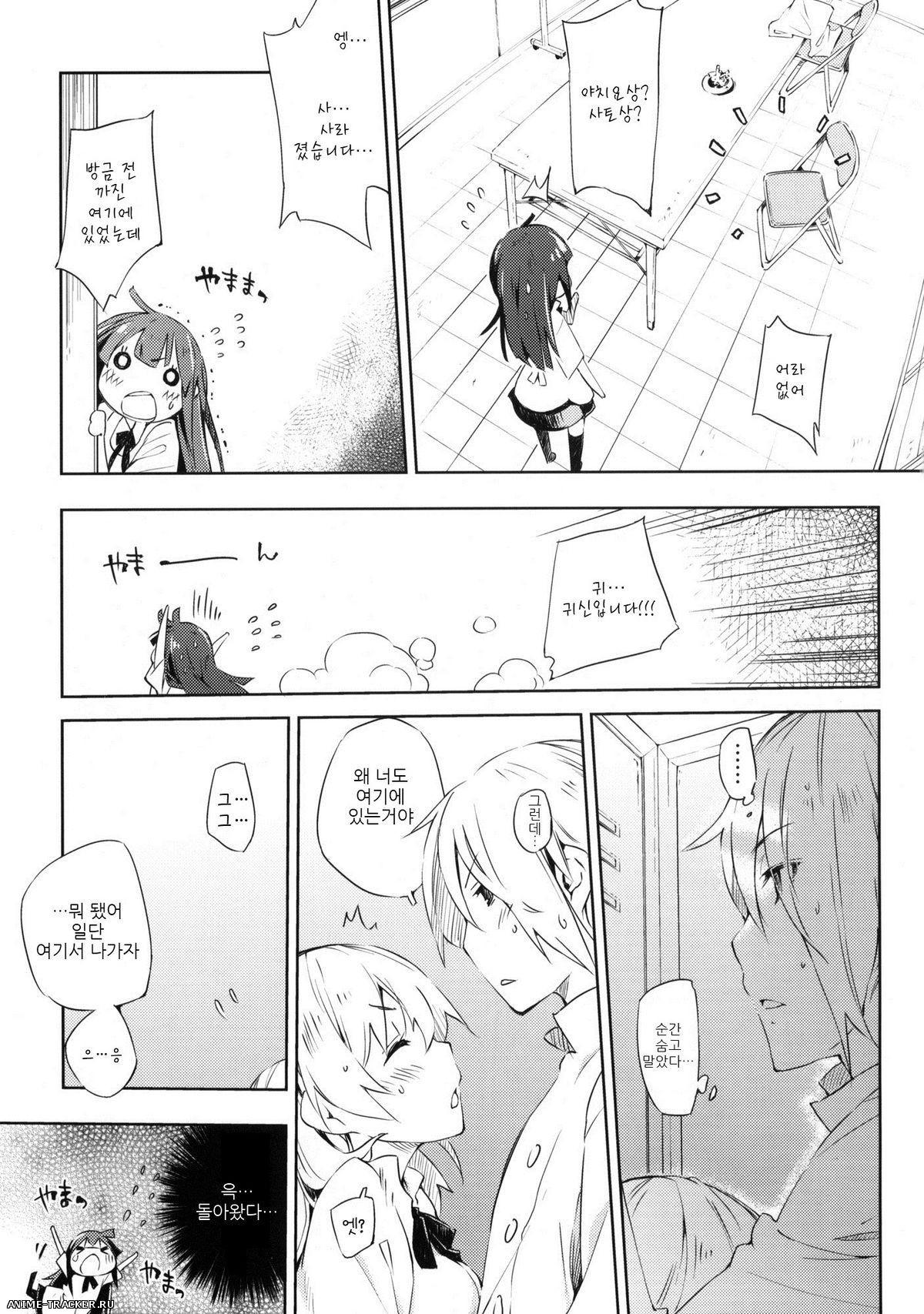 Kokonoka / Mono x Chro — Сборник хентай манги [Сen] [JAP,RUS,ENG] Manga Hentai