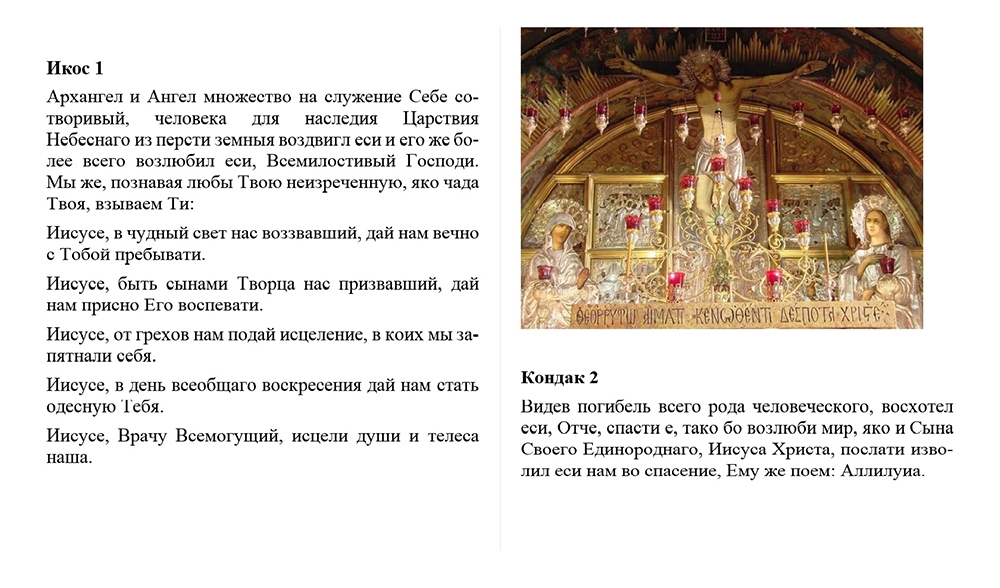 http://i6.imageban.ru/out/2014/01/17/e22158aaa2e67d7b2e46267195e70a36.jpg