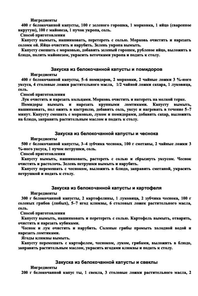 http://i6.imageban.ru/out/2014/01/19/c6a4412c93483fc0f39da15b77f1fa41.jpg