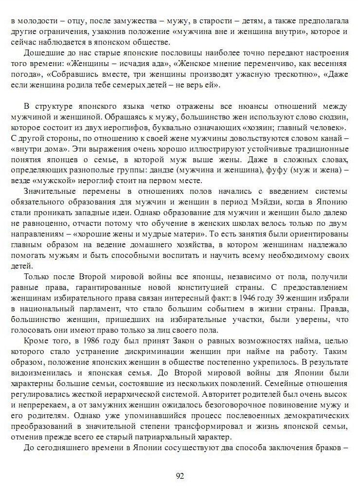 http://i6.imageban.ru/out/2014/01/19/eb8f5230cfad8533528cfdc044c66452.jpg