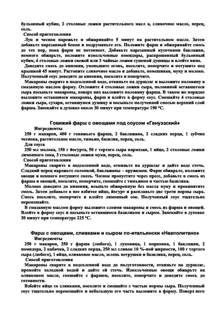 http://i6.imageban.ru/out/2014/01/19/fabaa6d6a9f793555ceeab3d5532dfd8.jpg