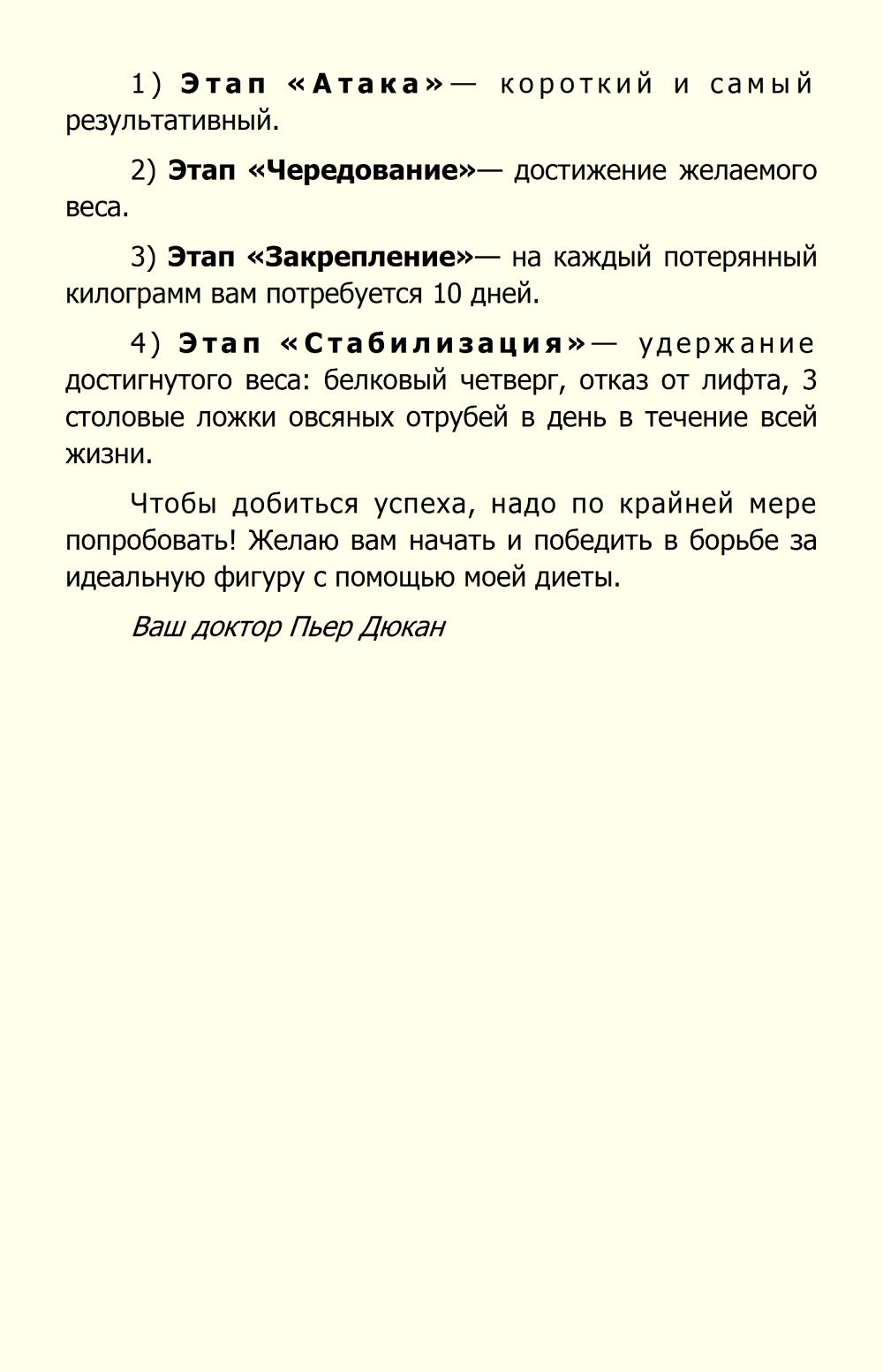 http://i6.imageban.ru/out/2014/01/21/14f13e994a4b3ae6ed4e270f70c8c51c.jpg