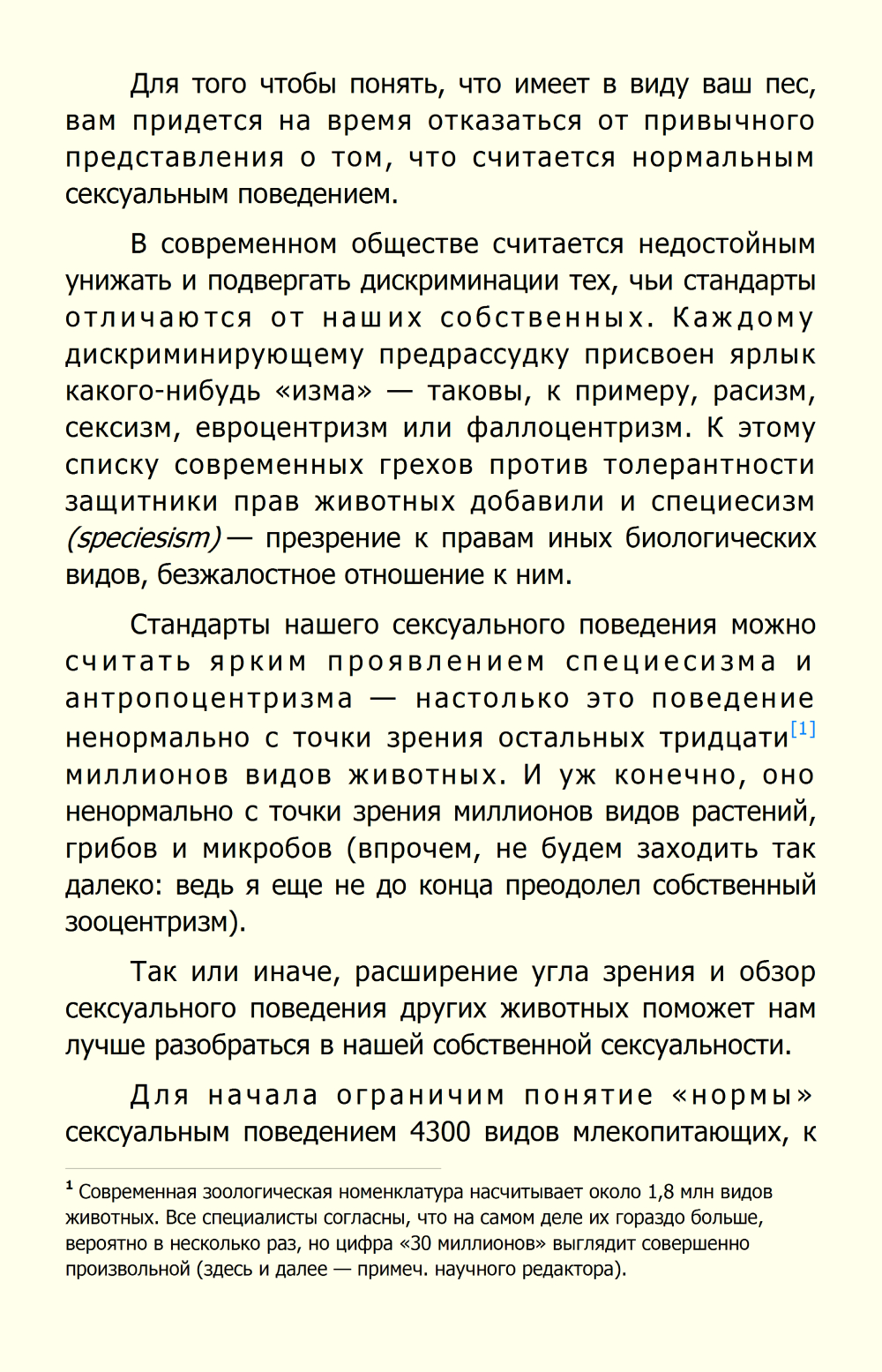 http://i6.imageban.ru/out/2014/01/21/707a12c78f5680751e8e5692c70cab93.jpg