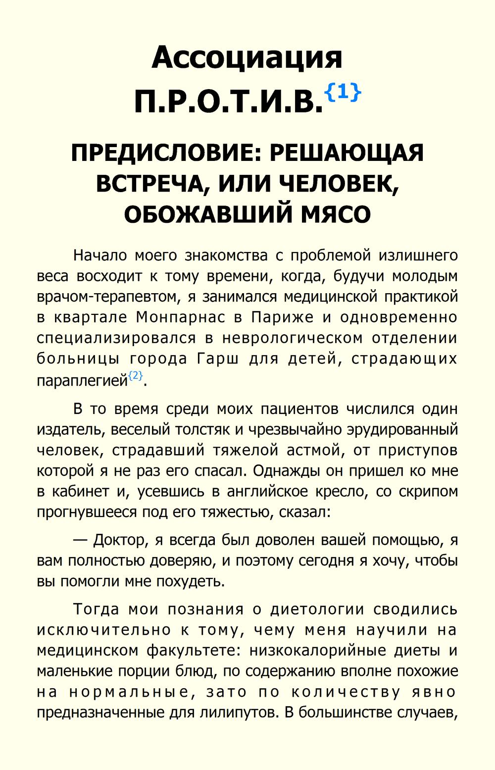 http://i6.imageban.ru/out/2014/01/21/aec123671f70b5b6098091f677ad7b5b.jpg