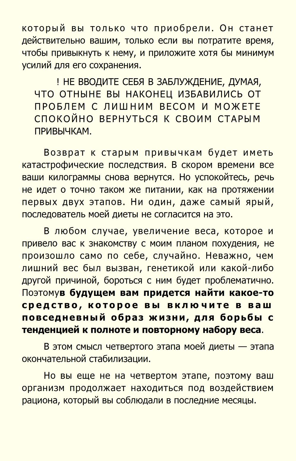 http://i6.imageban.ru/out/2014/01/21/eb13a7cbdf9b6c2342d853e02fb56845.jpg