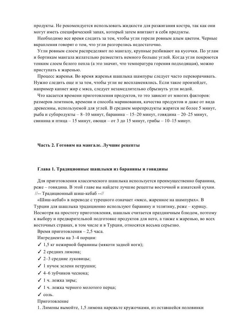 http://i6.imageban.ru/out/2014/01/22/383fc763e9de4d8203d6ae713702f834.jpg