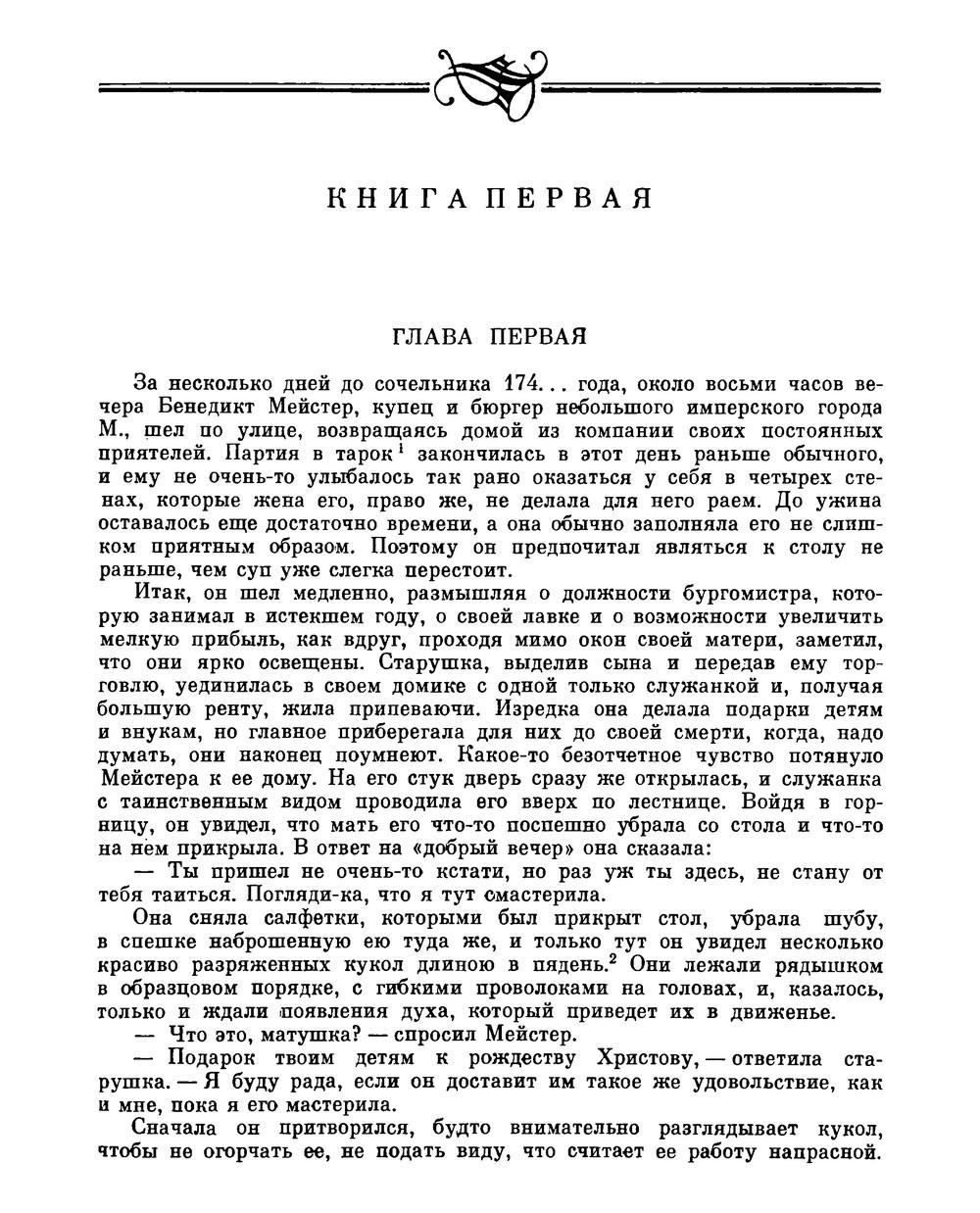 http://i6.imageban.ru/out/2014/01/22/ea5a53f9e3e9362590057eab504b2261.jpg