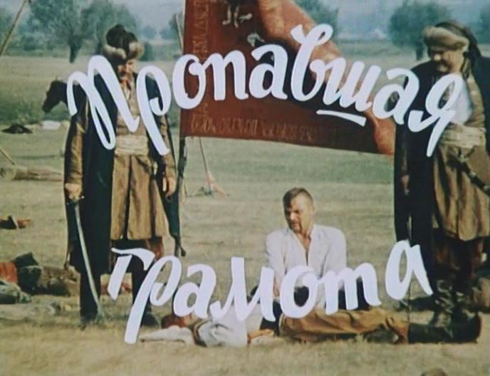 Propala Gramota_RG_All_Films.avi_snapshot_00.05.16_[2014.01.22_23.45.03].jpg