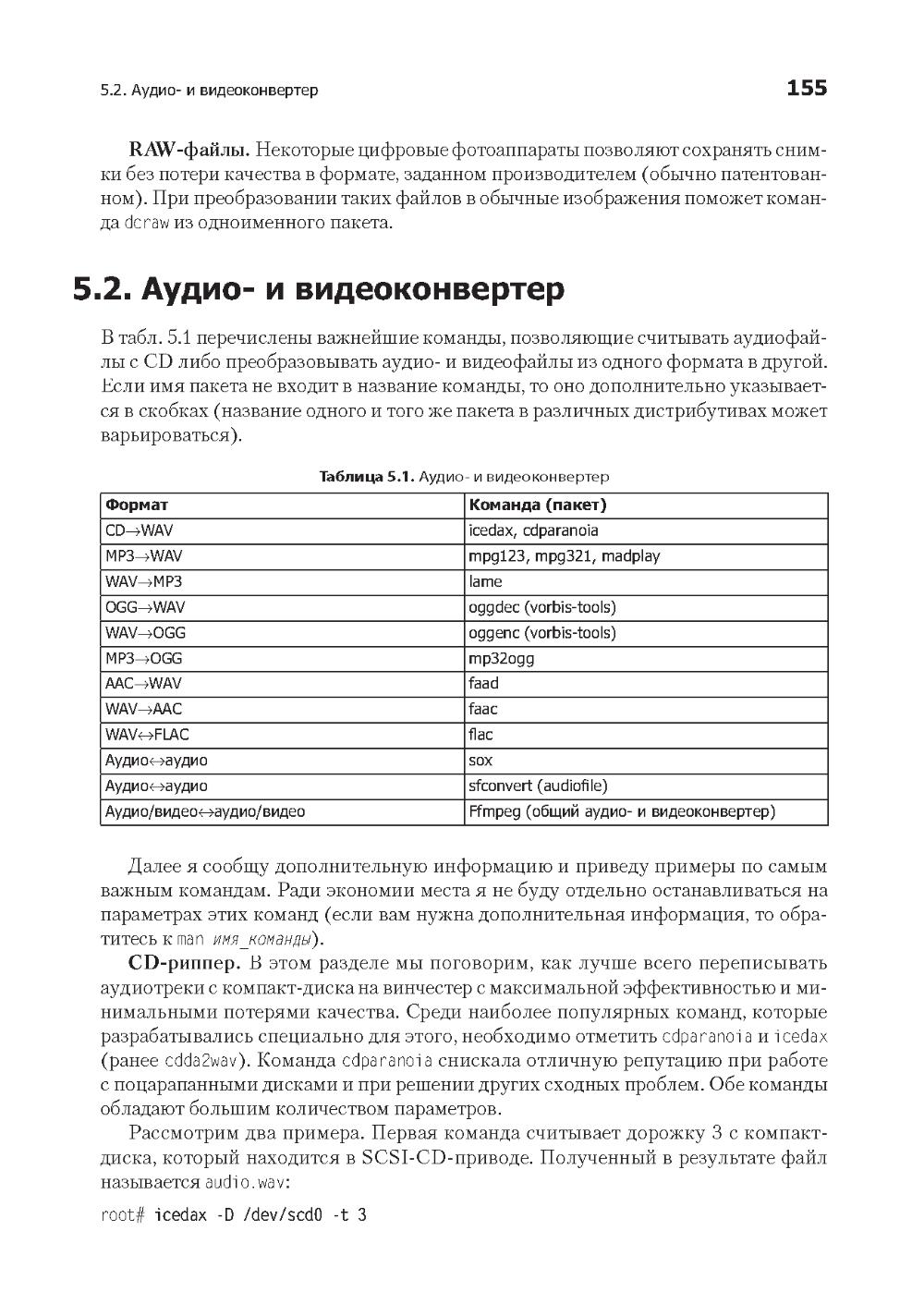http://i6.imageban.ru/out/2014/01/23/635f25ac413d2c7a6535411ef020f60a.jpg