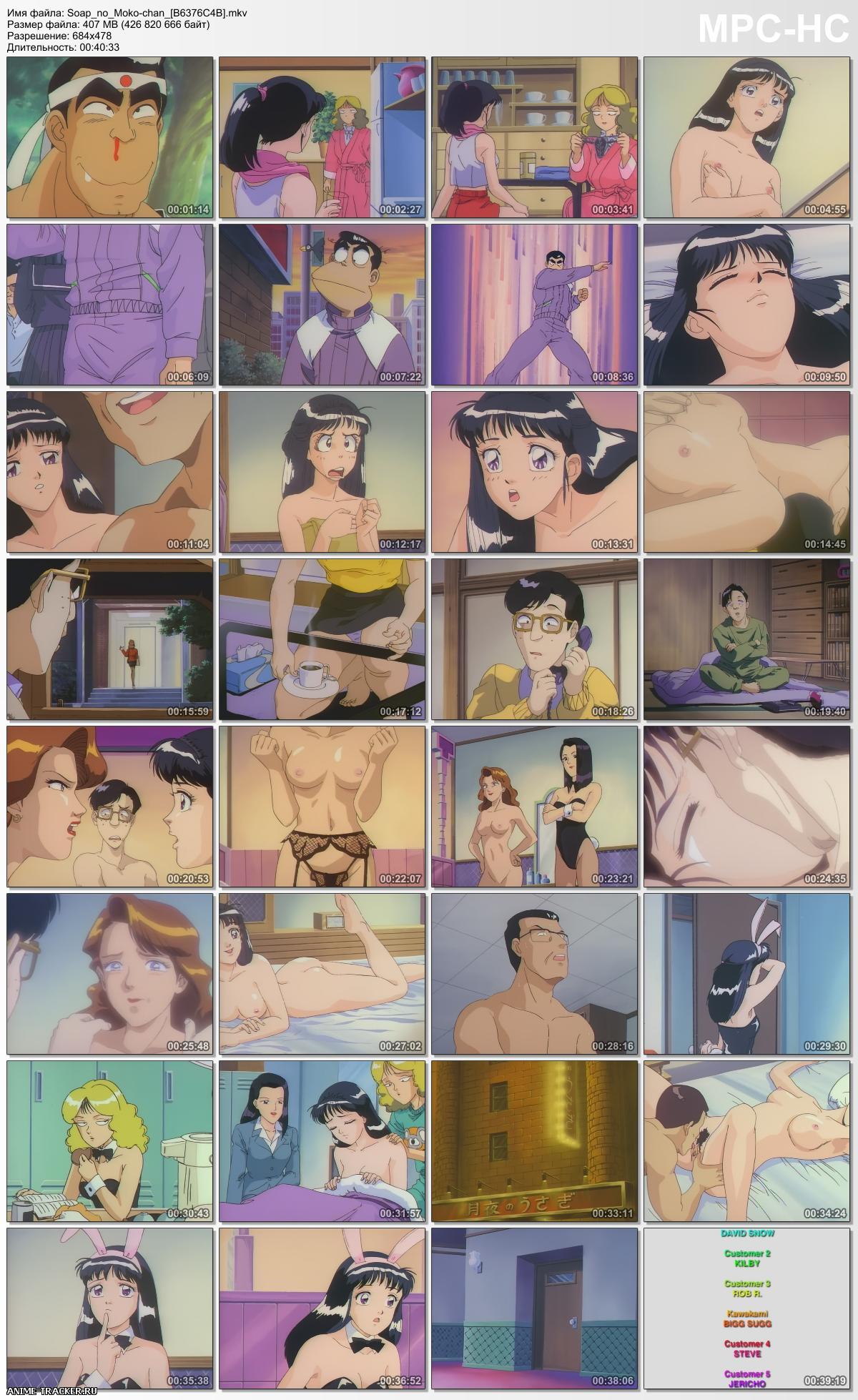 My Fair Masseuse / Soap no Moko-chan / Моя прекрасная массажистка [1 из 1] [RUS,ENG,JAP] Anime Hentai