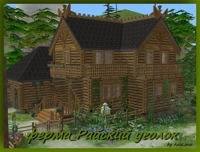 http://i6.imageban.ru/out/2014/04/20/2e3a9175025b9d42ac0788b452312c89.jpg