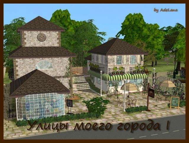 http://i6.imageban.ru/out/2014/04/20/71a6be9884eb194dfc56b99da16ef8ba.jpg