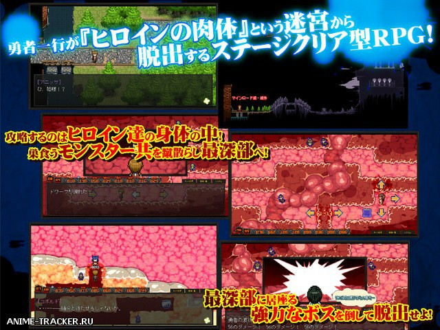 Dungeons & Synesthesia [2014] [Cen] [jRPG,ADV] [JAP] H-Game