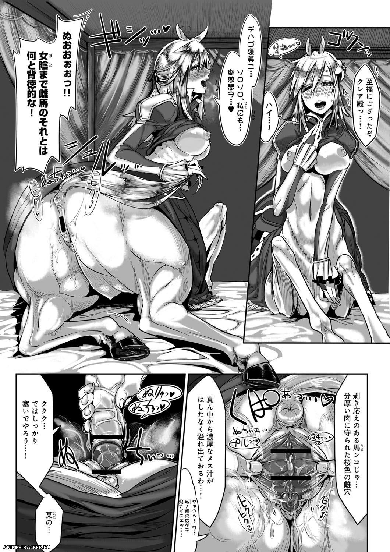 Журнал COMIC Anthurium [2013-2014] [Cen] [JAP] Manga Hentai