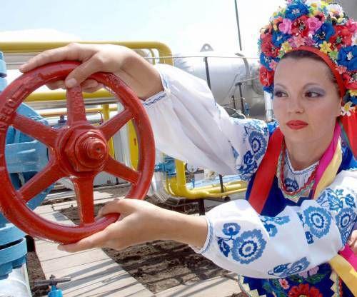 Заокеанский совет Украине по добыче газа