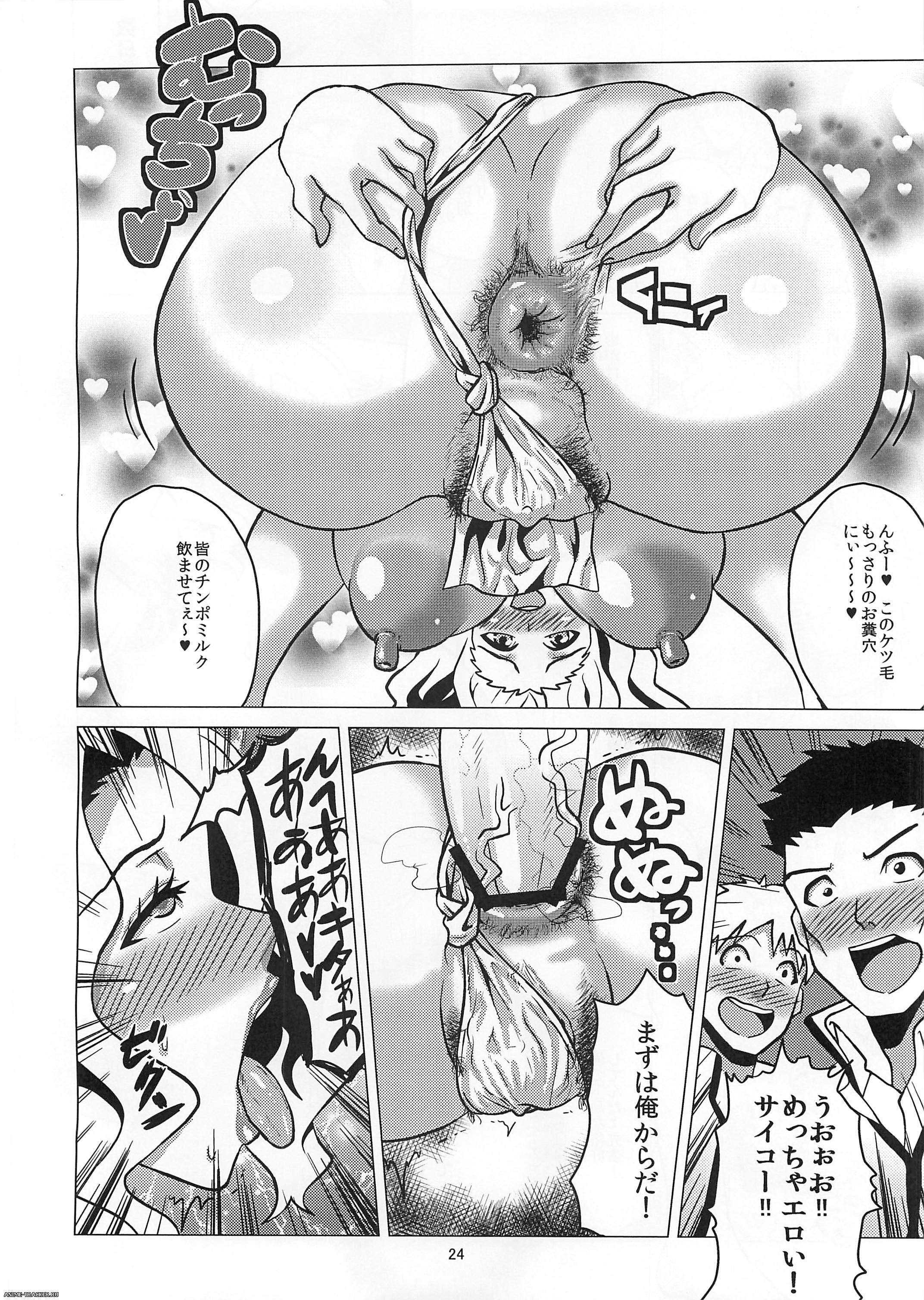 Yokkora / Amarini Senpaku! - Сборник хентай манги [Cen] [JAP,RUS,ENG] Manga Hentai