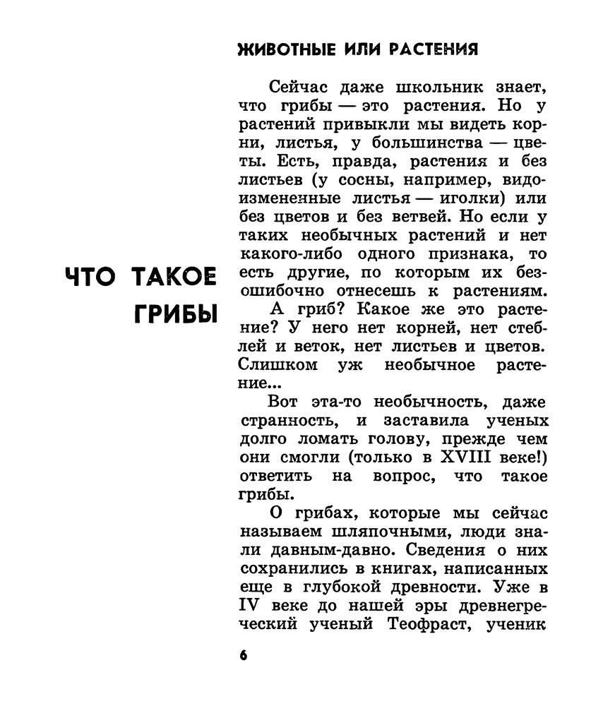 http://i6.imageban.ru/out/2014/04/27/3c3194d7b62a1036e874eff488826d45.jpg