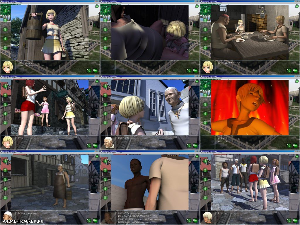 Monsters of the Sea / ������� ������� [2009] [Cen] [Animation,3DCG,Flash] [RUS,ENG,JAP] H-Game