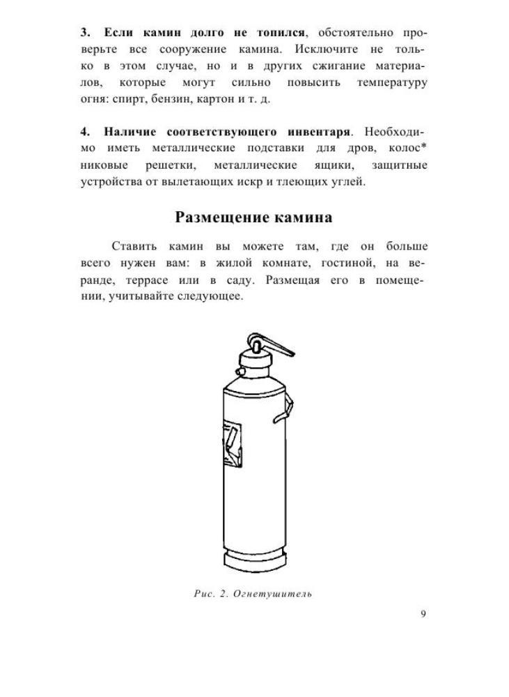 http://i6.imageban.ru/out/2014/04/30/c46798b67ab051698e5f17aa89480a94.jpg