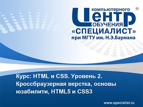 http://i6.imageban.ru/out/2014/05/01/bfccb17824e38a1bec3202aa18079d1b.jpg