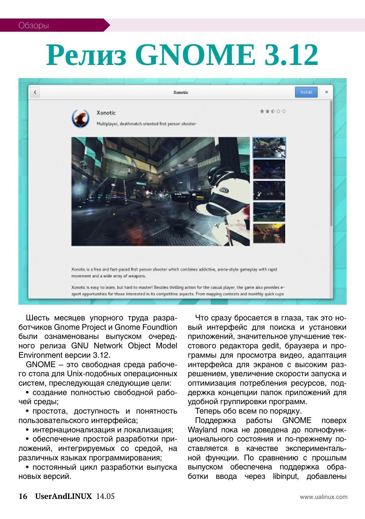 http://i6.imageban.ru/out/2014/05/01/ce51c20197e0d3e808244f39af9419f9.jpg