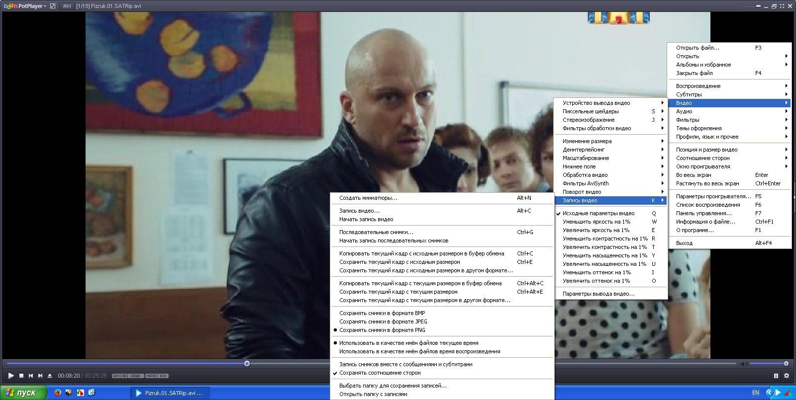 Daum PotPlayer 1.6.49952 Stable RePack (& Portable) by D!akov (2014) Русский