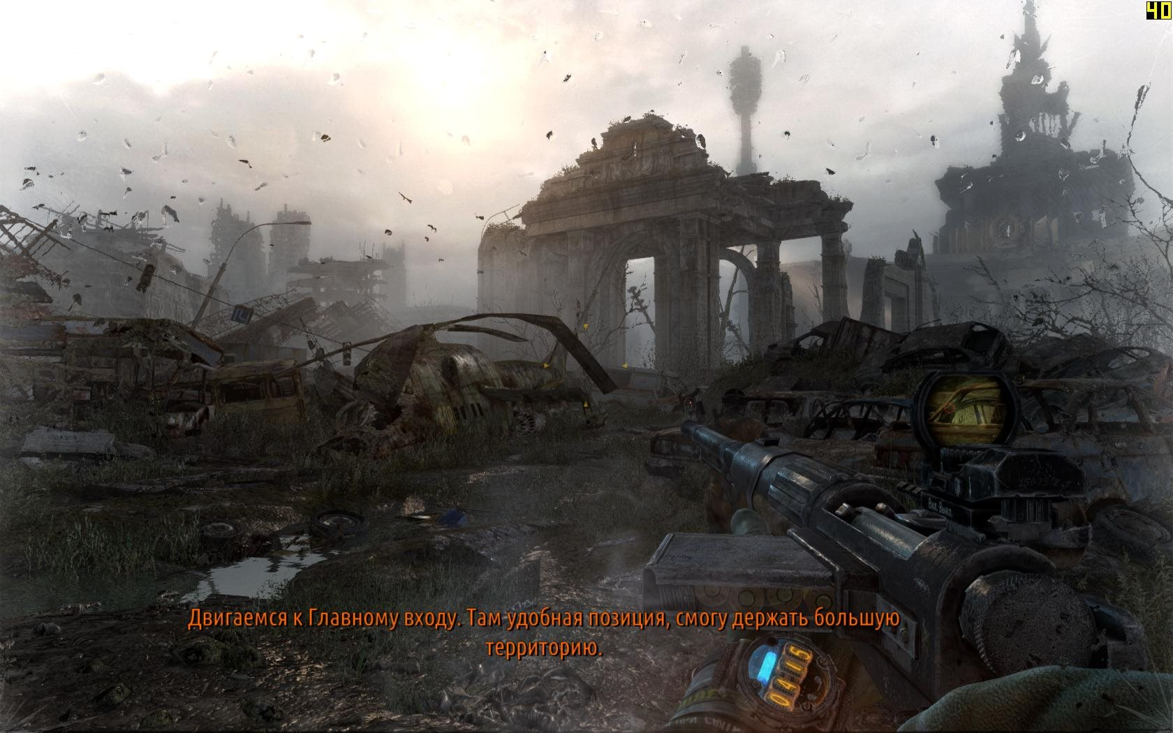 Metro: Last Light / Метро 2033: Луч надежды (2013) [Ru/Multi] (1.0.0.14/dlc) License PROPHET
