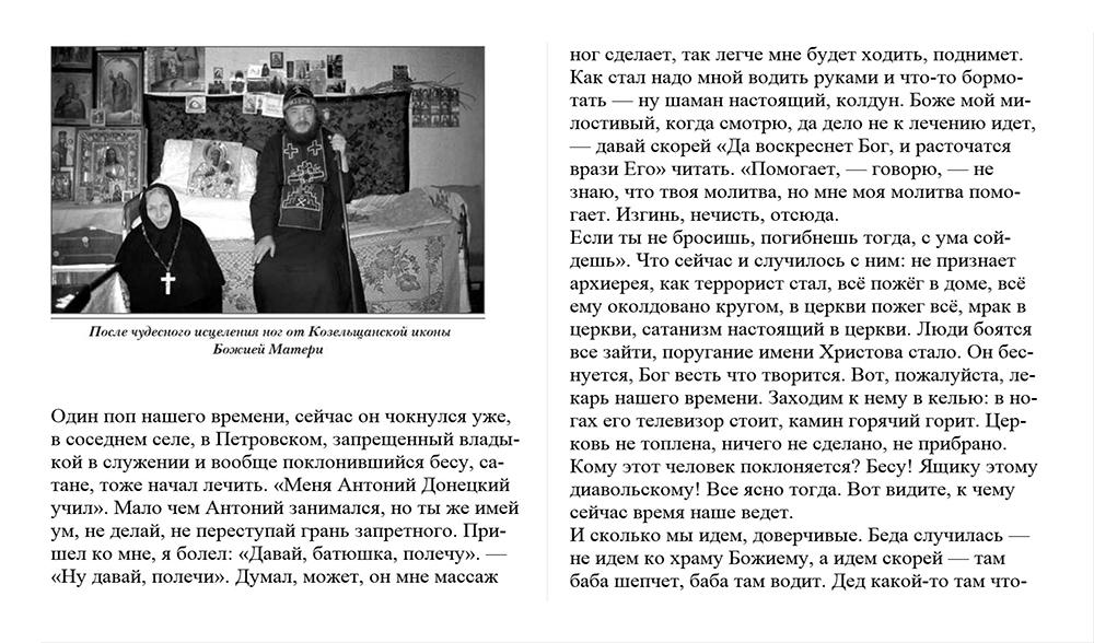 http://i6.imageban.ru/out/2014/05/09/644a942732eb39717efb31c3af76b188.jpg