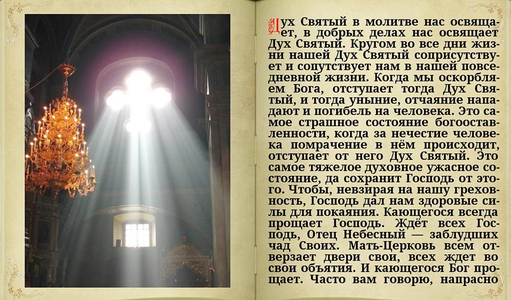 http://i6.imageban.ru/out/2014/05/09/76c2387cd070f955db774d3a418d6a83.jpg