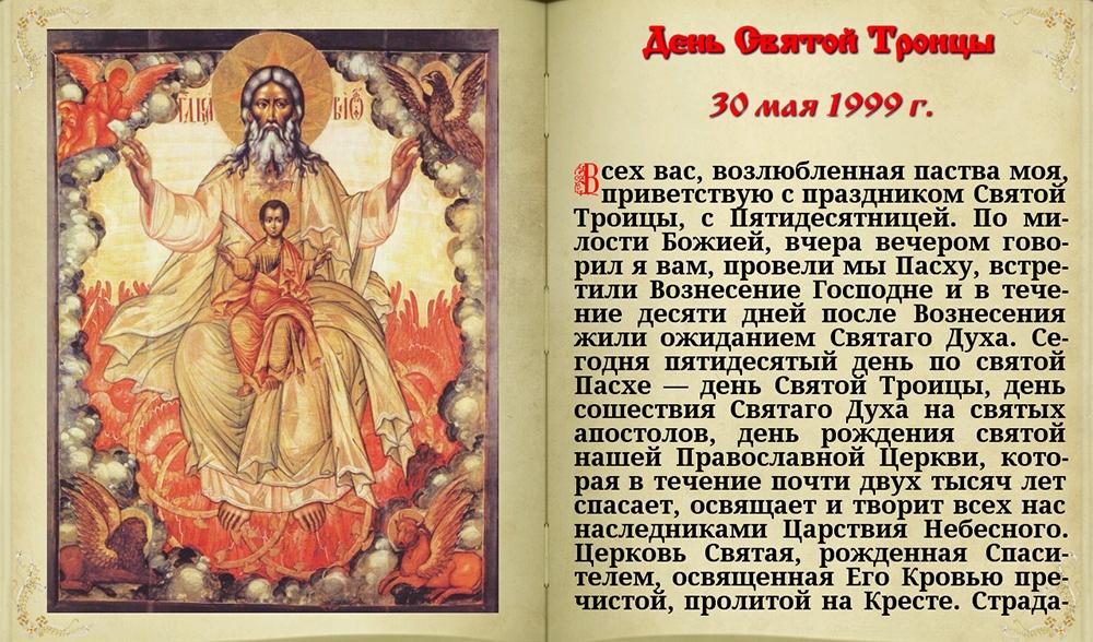 http://i6.imageban.ru/out/2014/05/09/d05e0840a5067e921cf11f93d44d22c6.jpg