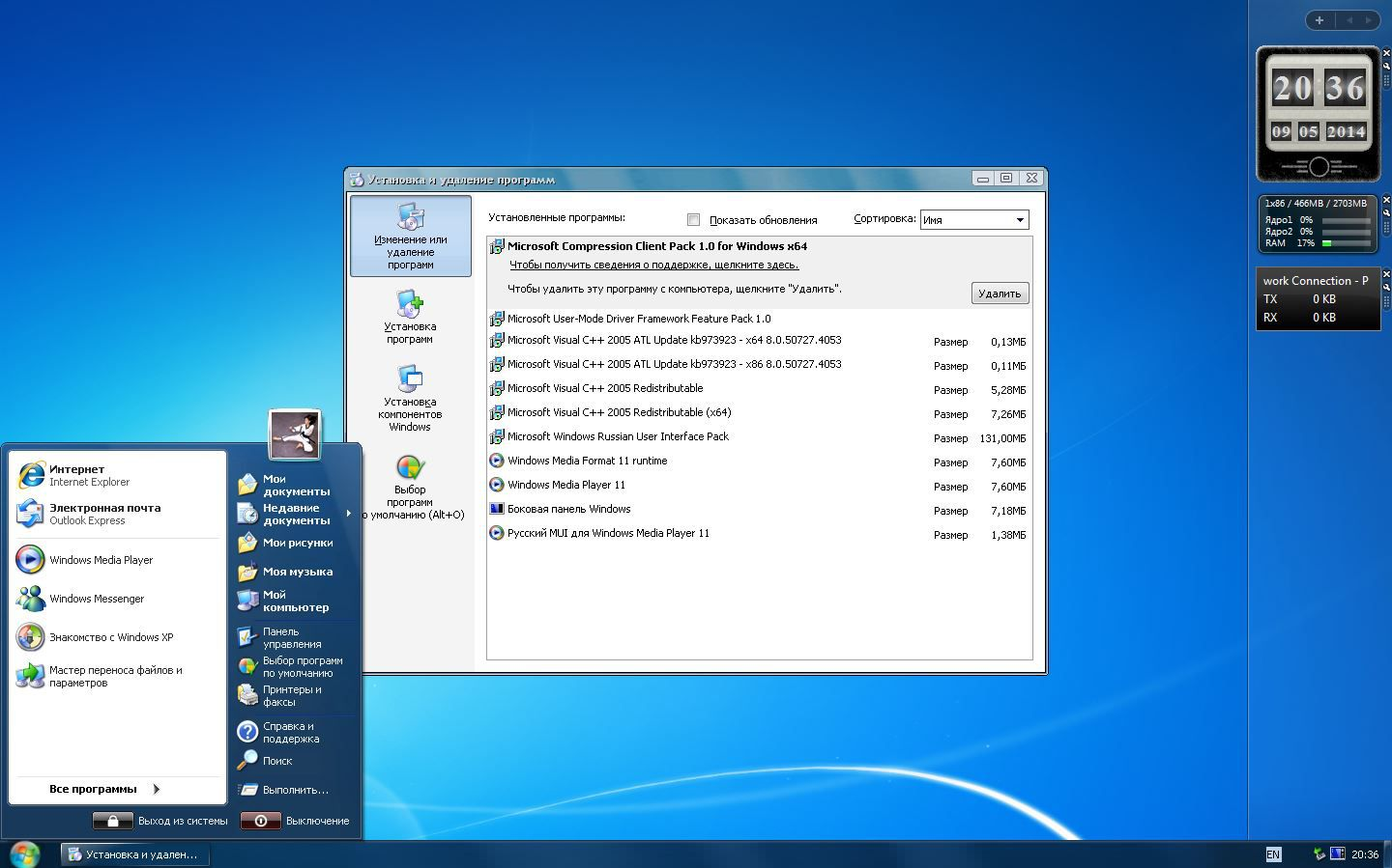 Download windows xp professional edition sp2 vl 140509 by for Window xp iso