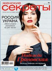 http://i6.imageban.ru/out/2014/05/13/6a2cac1050bb4a6f83e3b8a2b1ee036f.jpg