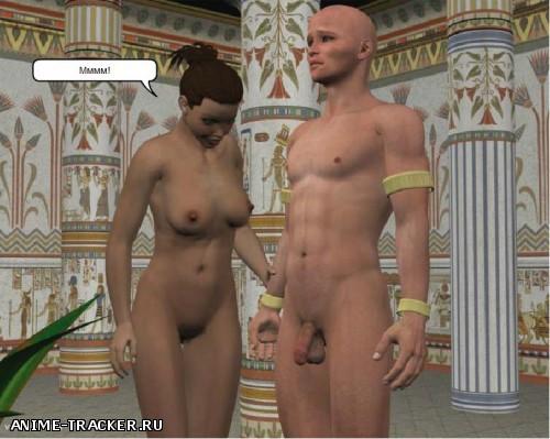 Mummy Love 1-3 / Любовь мумии 1-3 [2010] [Uncen] [Flash,Adventure] [RUS] H-Game