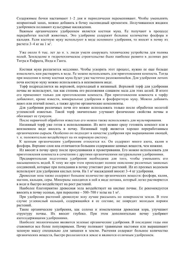 http://i6.imageban.ru/out/2014/05/15/5b82df7423f18b8d5b3d17bdf3dbcd4a.jpg