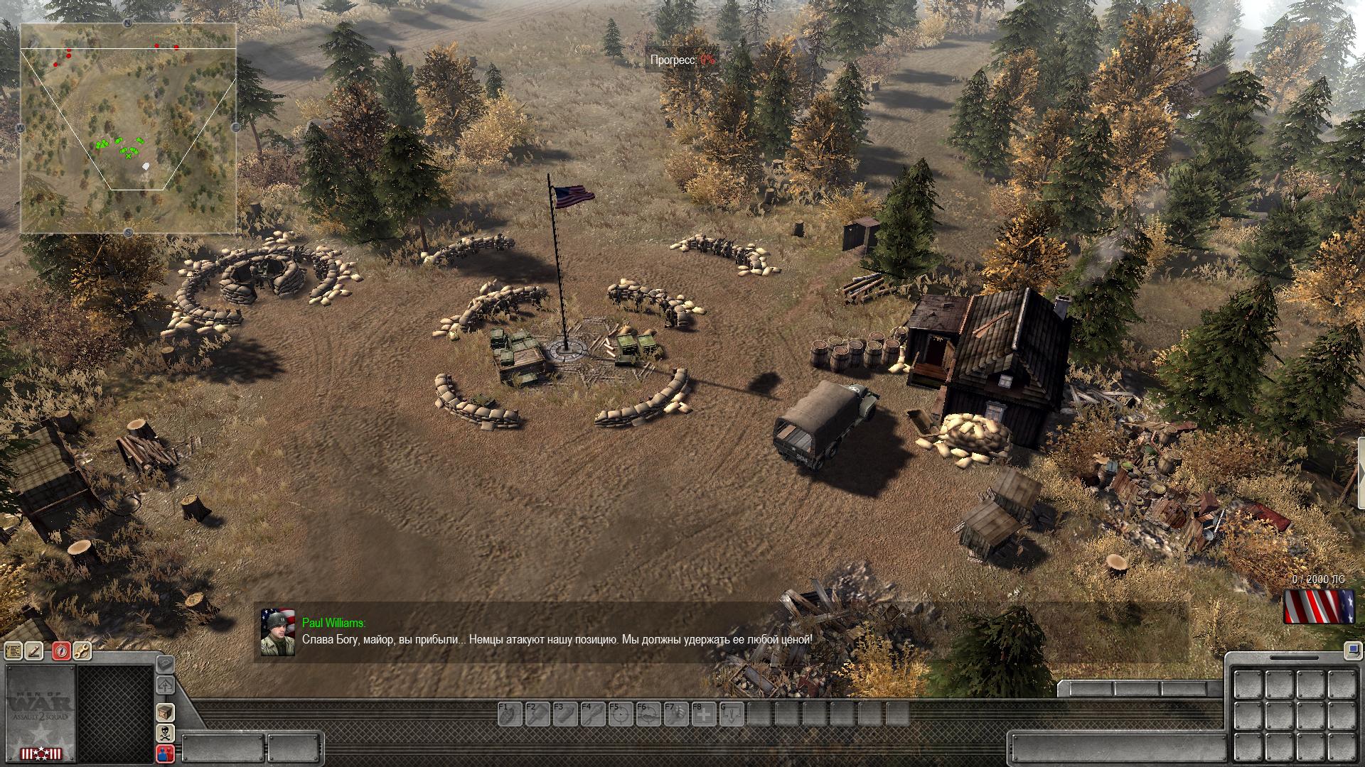 Мод Для Men Of War Assault Squad 2 3.031.0 B