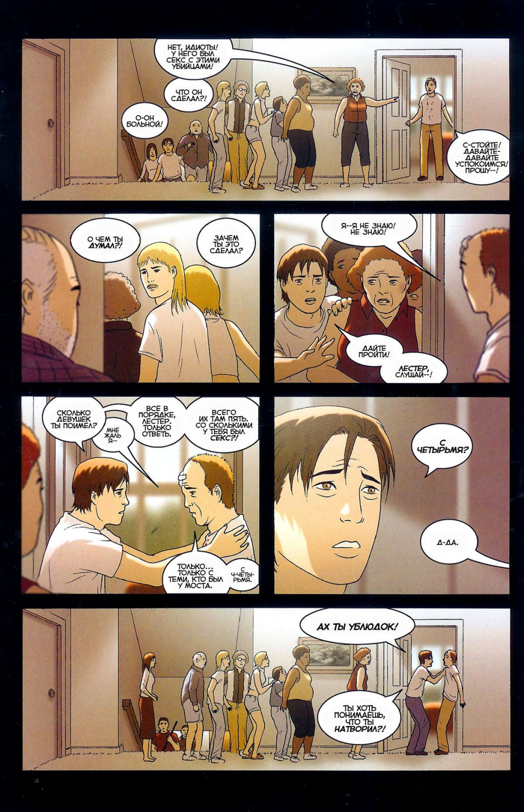 komiks-devki