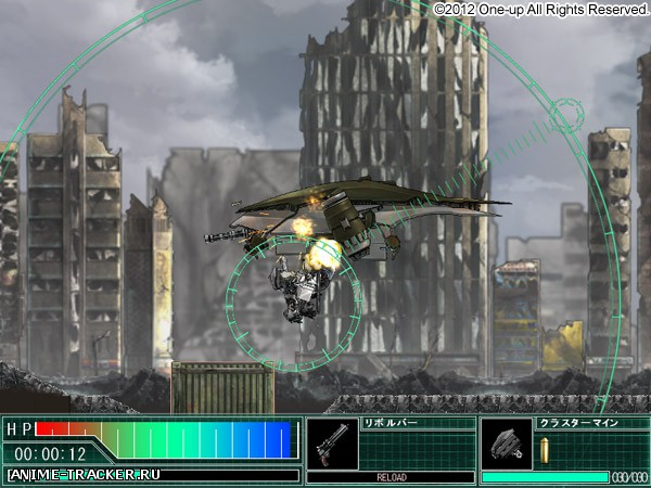 Dedenden! [2013] [Cen] [Action,Sci-Fi,VN] [JAP] H-Game