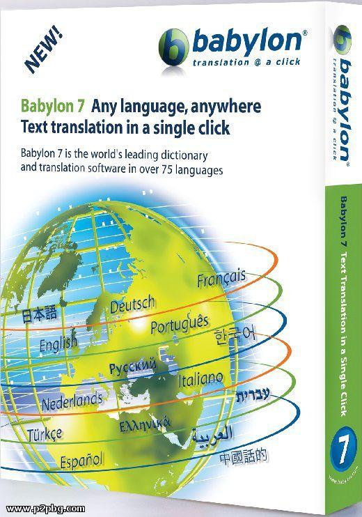 Babylon free translation tool instant translation from en