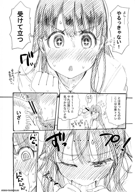 Picao — Сборник хентай манги [Cen] [ENG,JAP] Manga Hentai