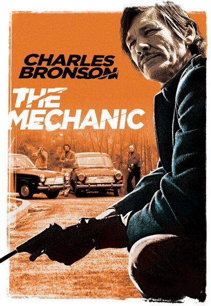 Механик 1972 - профессиональный