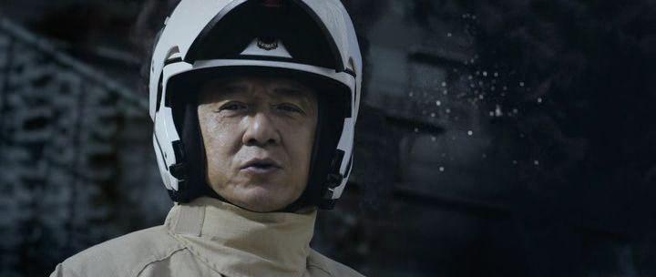 Когда гаснет свет / Te Zhong Jiu Yuan Ying Xiong (2014) HDRip