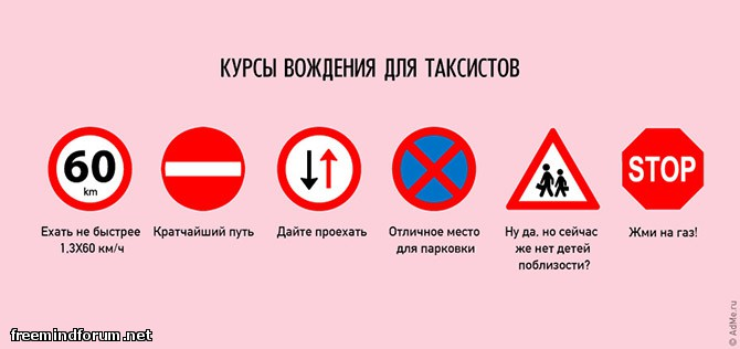 http://i6.imageban.ru/out/2014/07/11/31d3b8068f3e185df650faf2acaf0058.jpg